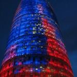 Башня Агбар Барселона