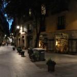 Район Старый город (Ciutat Vella)
