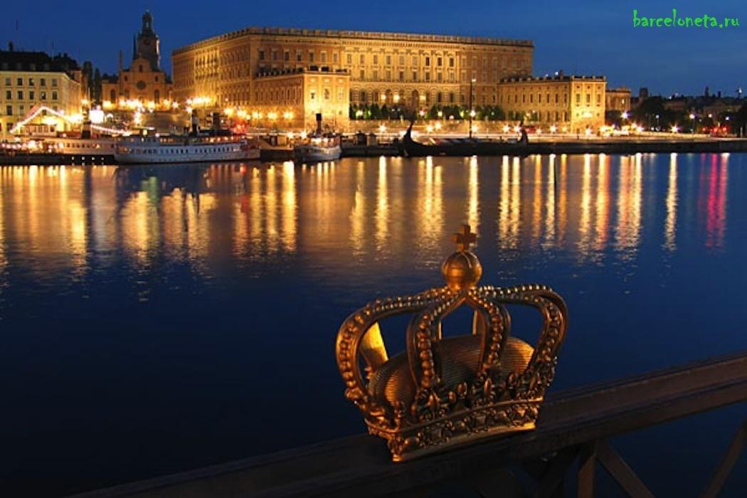 Путешествие по Швеции туристу