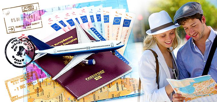 получить биометрический паспорт