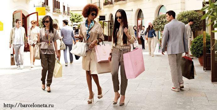 салоу шопинг испания фото