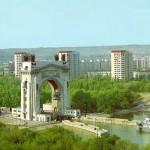 Город Волгоград: история, достопримечательности, фото