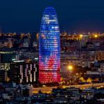 Башня Агбар в Барселоне