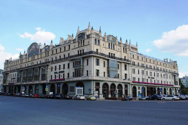 Гостиница Метрополь г. Москва