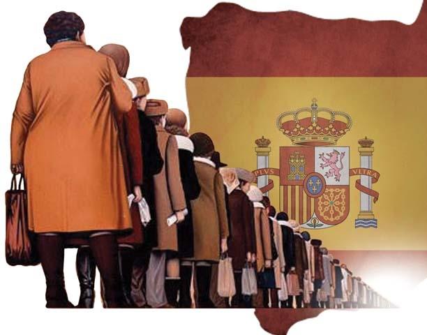 Иммиграция в Испанию.
