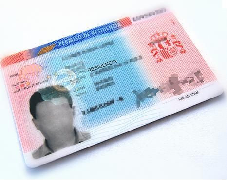 Документы на визу в Испанию - Nota Simple Испания