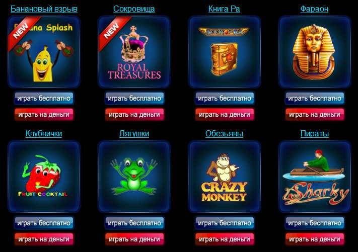 Free-Slot-Club