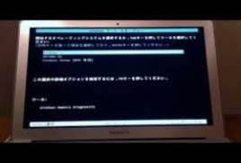 Chrome XP V4