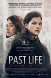 Past Life 2016