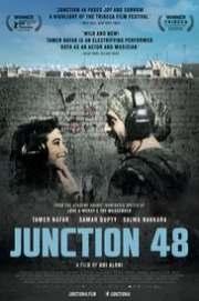 Junction 48.2016