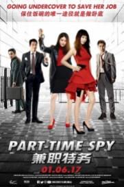 Part Time Spy 2017