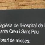 Госпиталь Санта Креу и Сант Пау
