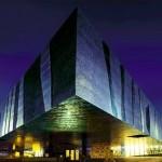 Здание Форума Культуры в Барселоне