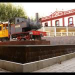 Железнодорожный вокзал Салоу