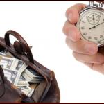 Советы быстрой и выгодной покупки и продажи