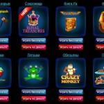 Огромный выбор слотов в клубе Free-Slot-Club