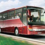 Автобусные туры по Европе: организуй бюджетный отдых за границей